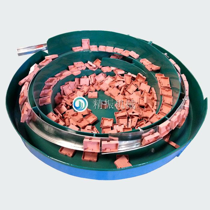 温控器外壳振动盘