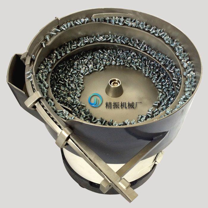 螺丝振动盘厂家-螺丝自动送料振动盘