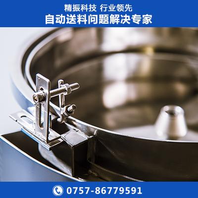 电位器振动盘